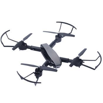 童励智能定高无人机航拍遥控飞机四轴飞行器儿童耐摔直升机玩具