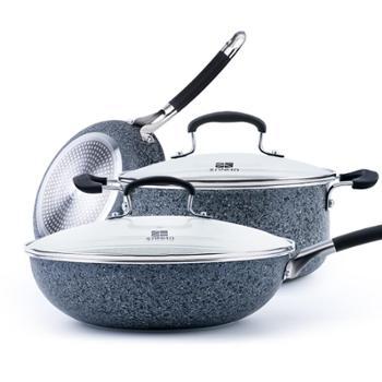 三禾锅具麦饭石锅具套装炒锅煎盘汤锅三件套麦饭石T608炒锅三件套