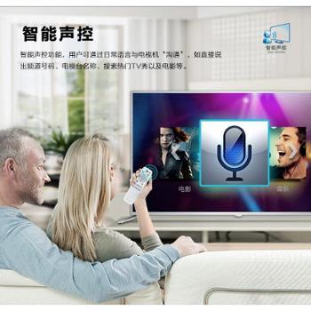 飞利浦(PHILIPS)85PUF9750/T3 85英寸 4K超高清3D流光溢彩智能电视