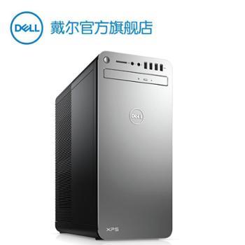 【定制】戴尔 XPS 8920-1AN8S 高性能台式游戏机10系显卡 8G独显 16G内存 256GB SSD+2TB 双硬盘 3年上门服务