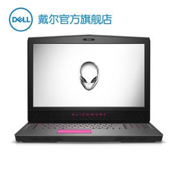外星人Alienware ALW17C-R2748 17.3英寸游戏笔记本电脑非触控 i7-7700HQ/16G/1T 256G/8G独显