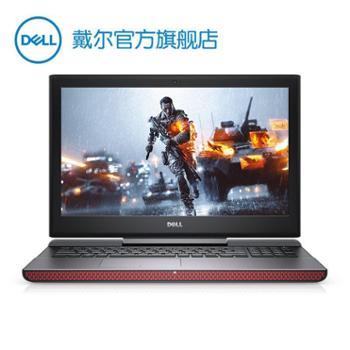 【定制】戴尔 DELL 灵越游匣 Master15-7567-4645 15.6英寸游戏笔记本电脑 黑色/红色可选