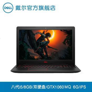 戴尔DELLG3Ins15P-7565B八代酷睿四核搭载GTX10606G独显IPS全高清屏高性能游戏笔
