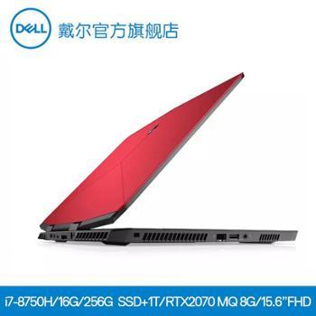 外星人AlienwareALW15M微框轻薄15.6英寸144Hz全高清游戏笔记本电脑2746星云红i7-8750H16G双硬盘