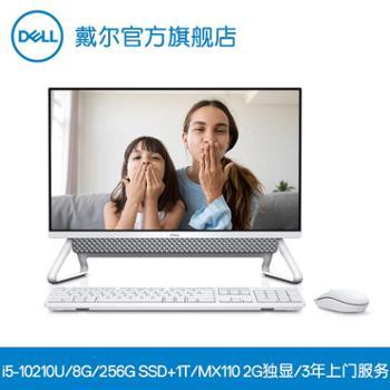 戴尔DELLIns24-5490-1628灵越5000高清超薄台式机电脑