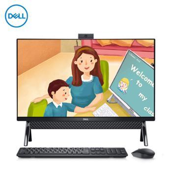 戴尔DELL灵越(5490)十代酷睿i5微框高能台式一体机电脑2625