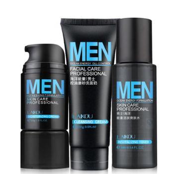 莱蔻男士护肤3件套洗面奶爽肤水面霜四季控油补水保湿化妆品