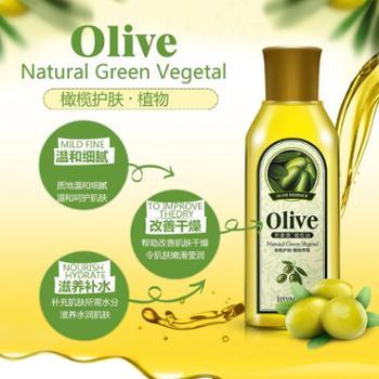橄榄油补水保湿滋润提拉紧致晒后舒缓面部护理护发卷直发按摩油精油润肤美甲