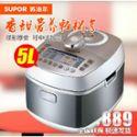 电压力锅SUPOR/苏泊尔 CYSB50FC18-100鲜呼吸球釜电压力锅智能家用