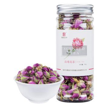 玫瑰花茶重瓣红干花草茶叶特级泡水50g