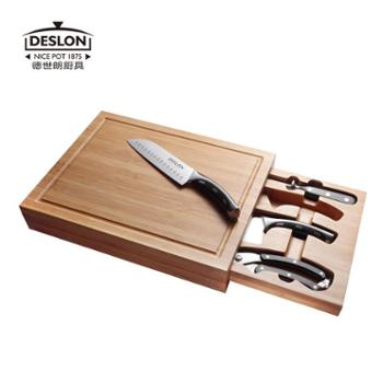 德世朗德国进口钼钒钢厨房刀具切菜刀五件套不锈钢菜刀菜板套装