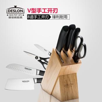 德世朗菜刀套装家用全套组合刀具套装厨房不锈钢套刀厨具5件套 FS-TZ006-5