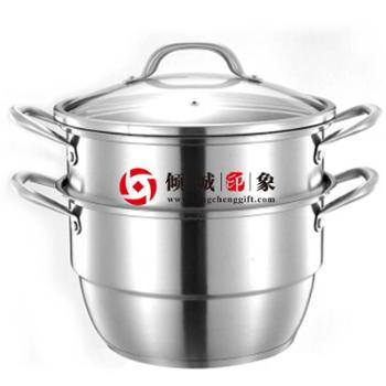 正品德世朗不锈钢双层蒸锅深汤锅带蒸格28cm钢铝钢三层复合打底