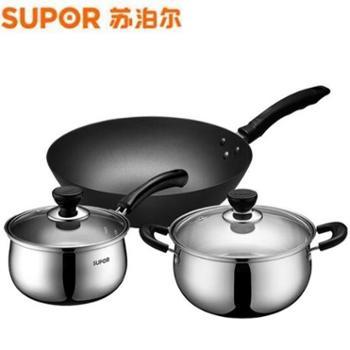 苏泊尔经典厨房锅具三件套VTP1601T