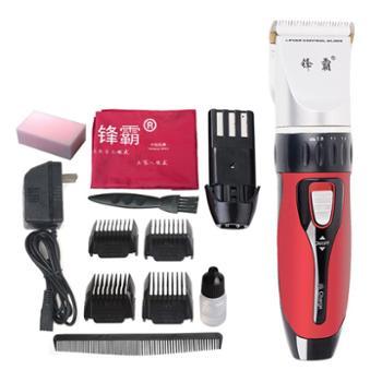 锋霸3900理发器 成人儿童电推剪 充电式家用静音电推子 理发师专用剃头刀