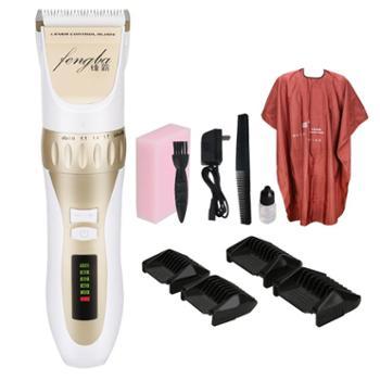 锋霸剃头刀电推剪成人发廊理发器家用电推子充电式电动儿童剪发器