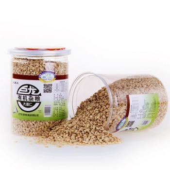 巨龙有机大麦仁罐装400g 东北特产 有机杂粮