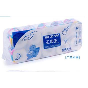 线下专用购买链接可抵用商品款王中王A017高档有芯卷筒纸