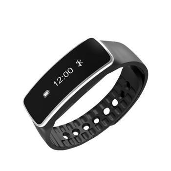 YS301B有鲨智能手环测心率防水计步器安卓苹果男女蓝牙运动手表
