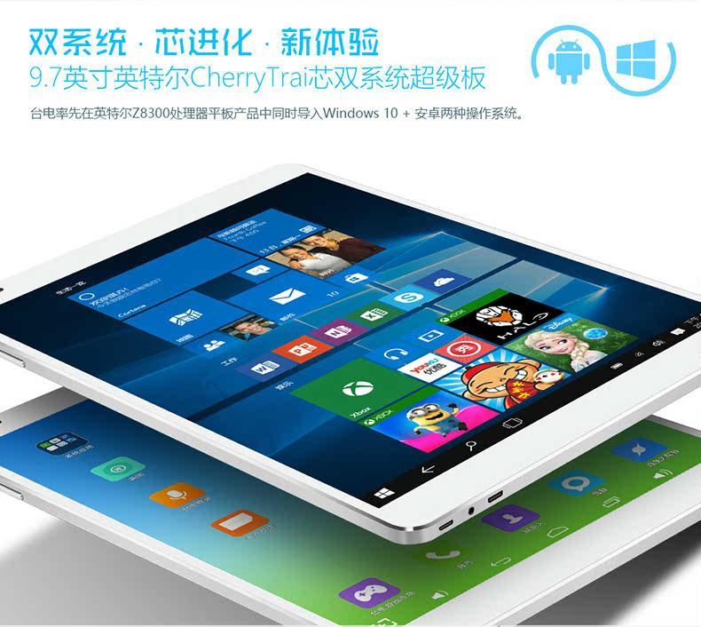 X98-Plus-Win10-1(合成小)790_03.jpg