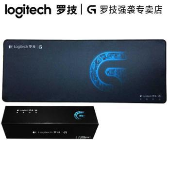 罗技超大鼠标垫游戏键盘桌垫锁边加厚包边办公电脑桌面G502专用