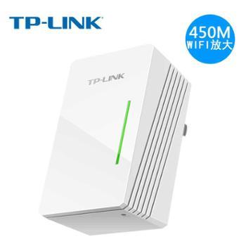 TP-LINK信号放大器WiFi增强器家用无线网络中继高速穿墙wf接收加强扩大路由450M兆扩展tplink普联TL-WA932RE