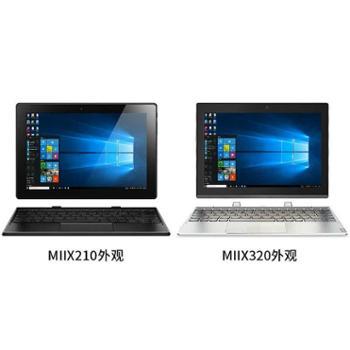 Lenovo/联想MIIX四核平板电脑二合一笔记本10.1英寸Win10学习办公娱乐pc轻薄便携笔记本电脑