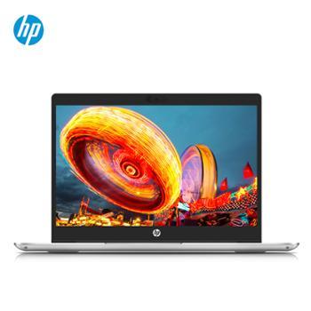 HP/惠普英特尔十代酷睿独显14英寸轻薄便携笔记本电脑