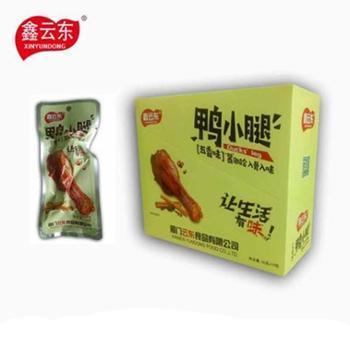 鑫云东客家美食鸭小腿15支装盒装