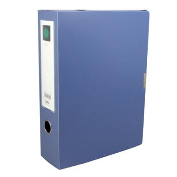 得力(deli)5604档案盒A4资料盒文件盒档案盒7.5cm蓝色1只价