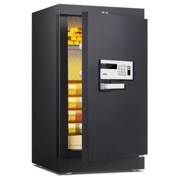 得力4093电子防盗保险柜指纹密码保险箱密码箱(黑色)