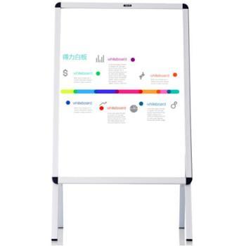 得力(deli)8790841*594mmA型架带架会议白板、海报广告展示架可任意更换固定、A1规格