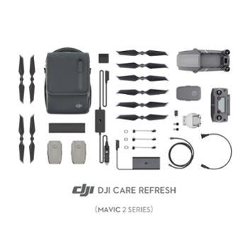DJI大疆无人机御Mavic2Pro专业版&DJICare随心换&全能配件包新一代便携可折叠无人机