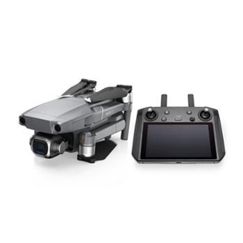 DJI 大疆 无人机 御 Mavic 2 Pro 专业版(带屏遥控器) 新一代便携可折叠无人机