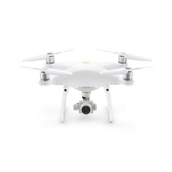 DJI大疆精灵Phantom4ProV2.0专业智能4K超清航拍无人机5向环境感知