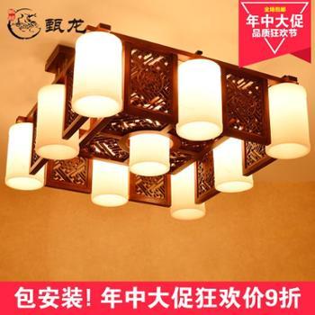 新中式吸顶灯现代客厅灯实木大气创意书房卧室led灯饰长方形灯具8843