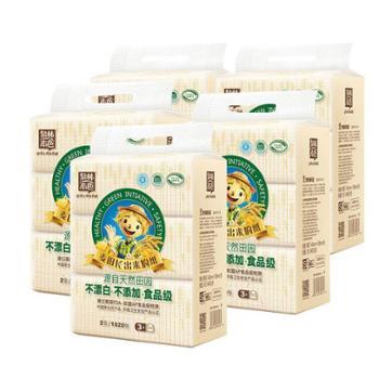 泉林本色抽纸环保不漂白面巾纸擦手纸无添加无香纸巾170抽15包