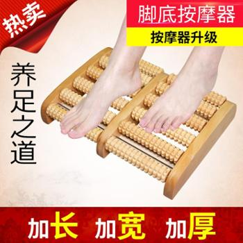 磊哥木质家用脚底按摩器滚轮式实脚部足部穴位搓排木制足底按摩器