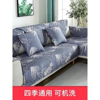 玉竹北欧沙发垫子四季通用防滑坐垫布艺简约现代全棉皮沙发套罩巾全盖