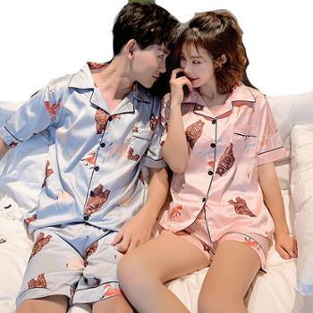 仙罗兰情侣睡衣女夏天短袖冰丝韩版清新可爱丝绸薄款套装夏季家居服男士