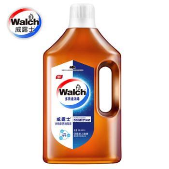 威露士消毒液1L家用消毒水杀菌清洁剂温和高效除菌衣物家居清洁剂