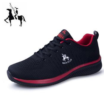 保罗男鞋飞织鞋运动鞋2019年新款男士休闲鞋韩版旅游鞋百搭男板鞋子潮网鞋