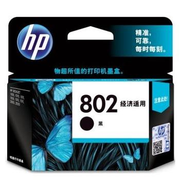 惠普(HP)CH561ZZ802s黑色墨盒(适用Deskjet105020501000200010101510)