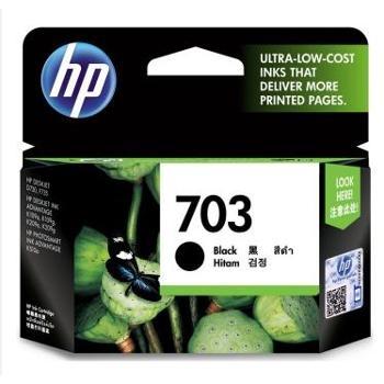 惠普(HP)CD887AA703号黑色墨盒(适用DJF735D730K109a/gK209a/gPhotosmartK510a)