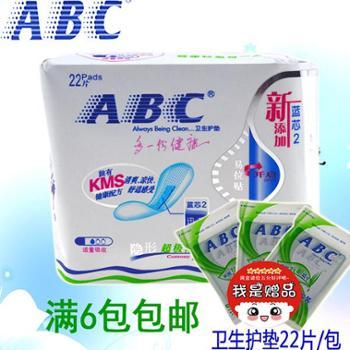 ABC迅爽护理丝薄棉柔护垫22片中量吸收超值每包8.9元