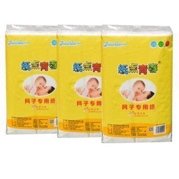 纸点青春产妇卫生纸孕妇月子纸产后排恶露产房用纸3捆
