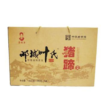 邓城叶氏猪蹄尖 260g*6袋