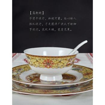 景德镇鸿鑫阁骨瓷餐具碗红色官窑56头中餐具清明上河图