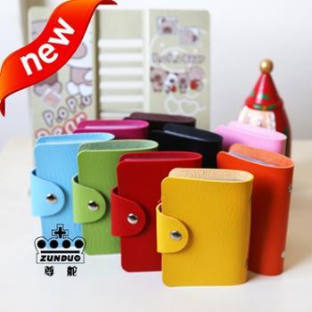 高质量韩版创意时尚卡包多卡位卡包防消磁银行卡套信用卡包名片夹卡片包带礼盒