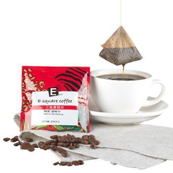 E2咖啡粉冷热冲泡冷萃包20包/盒